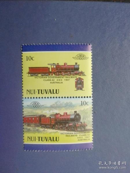 外国邮票 图瓦卢邮票 火车 2连(无邮戳新票)