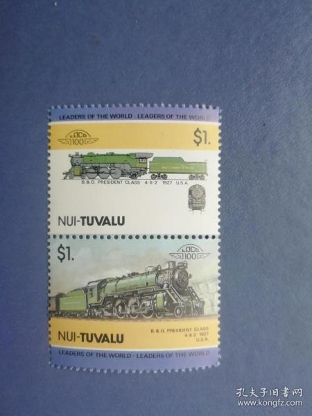 外国邮票 图瓦卢邮票 1985年 火车 2连 高值(无邮戳新票)
