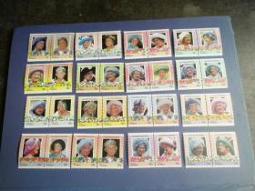 外国邮票 图瓦卢邮票  1985 伊丽莎白女王寿辰 32枚 16个双联(无邮戳新票)