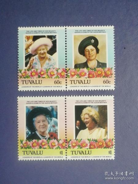 外国邮票 图瓦卢邮票  伊丽莎白女王寿辰 4枚2个双联 高值(无邮戳新票)