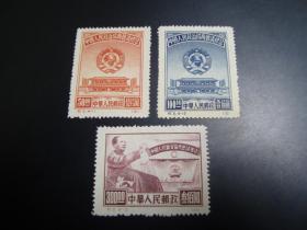 邮票   纪2  政协   新票   缺(4-4)成套