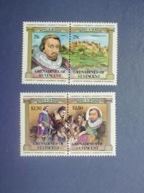 外国邮票 圣文森特邮票    国王 城堡 徽志 4枚 2个双联 高值(无邮戳新票)