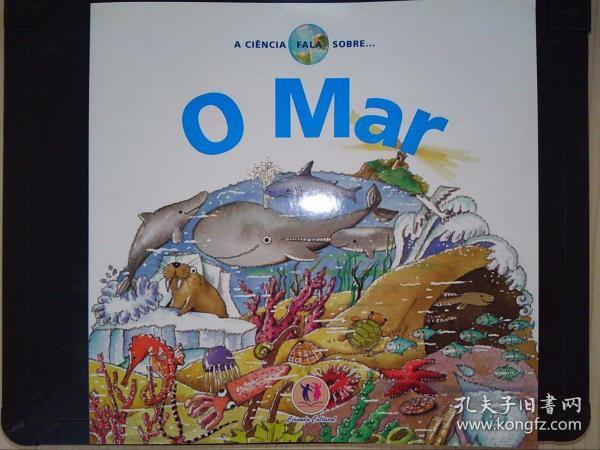 A Ciência Fala Sobre... O Mar,  (Portuguese Brazilian)(详见图)