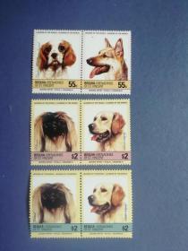外国邮票 圣文森特邮票  动物宠物狗6枚3个双联 高值(无邮戳新票)