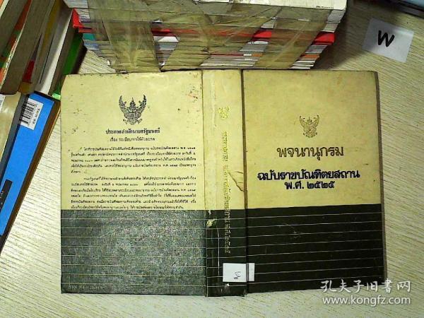 外文书一本(A01)