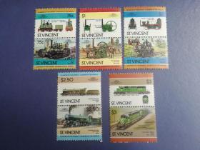 外国邮票 圣文森特邮票  1985机车、火车邮票 5双连10枚  4高值(无邮戳新票)