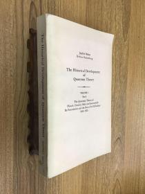 THE HISTORICAL DEVELOPMENT OF QUANTUM THEORY(量子理论的历史发展 第1卷 英文版).可开发票