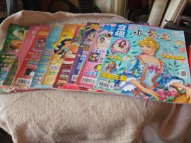 小公主 2006年秋季 爱心特辑  冬季圣诞特辑    2008年爱丽儿特辑