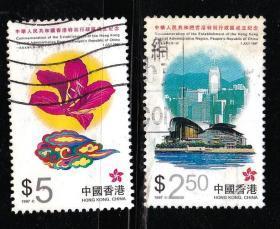 香港邮票回归