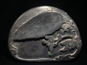旧藏端石:喜上枝头   文房砚