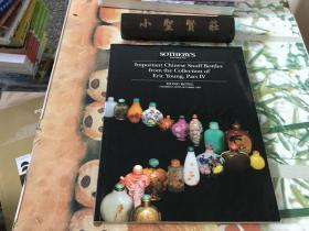 SOTHEBY'S HONG KONG  IMPORTANT CHINESE SNUFF BOTTLES FORM THE COLLECTION OF ERIC YOUNG PART IV