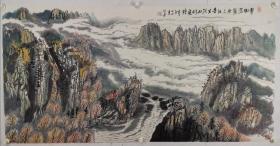 陈定皋 1946年生,湖南省衡山人,中国书画研究会会员,擅长山水、竹、花鸟、人物,汉雨美术创作室创建人。