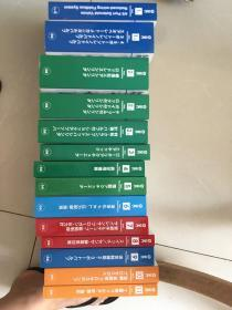 SMC-Best Pneumatics(日文原版,1-1是英文)14册合售,6版,铜板彩印