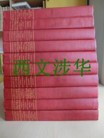 【现货 包邮】 《环球影集》 1910版  Burton Holmes Travelogues 旅行日志10卷全   影像4000余幅 含大量北京及紫禁城影像