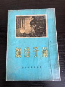 橘子姑娘 就出版2000册