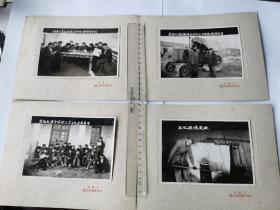 1964前后,涡阳县拖拉机唐寨机队、中秋机会学习毛主席著作,晚婚教育,民兵操练等老照片八种带砀山照相服务社底板