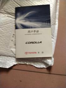 用户手册COROLLA丰田