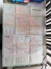 1978年版《北京市区交通图》,《汽车路线图》【2开大】