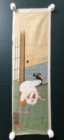 日本回流字画 软片   3804