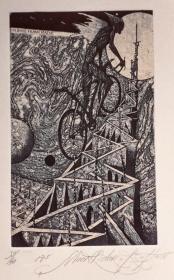 白俄罗斯 罗曼·萨斯托夫(Roman sustov)版画藏书票原作3收藏