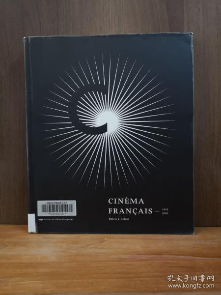 Cinéma français 1895-2005【法文原版】