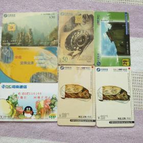 中国电信200智能电话卡 七张合售!