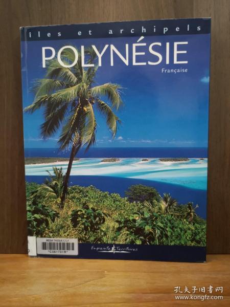 POLYNESIE  FRANCAISE【法文原版】