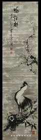 先春广【春梅大吉图】纸本镜心,保民国手绘作品,品相如图,尺寸:136x33cm。 看好出价,鸽子永久拉黑【默认百世快递发货,需顺丰到付或协商发其它快递(运费买家出)
