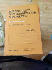 超对称和超引力导论第2版