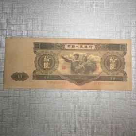6347.纸币'拾圆'