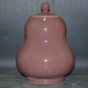 单色釉葫芦盖罐摆件