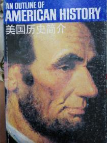 美国历史简介(英汉对照)