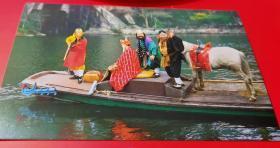 1988老版原版《西游记——孙悟空猪八戒唐僧沙僧白龙马师徒五人》杨洁电视剧正规老片邮政明信片正版 包老包真 原汁原味