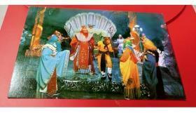 1988老版原版《西游记——孙悟空在东海龙宫龙王》杨洁电视剧正规老片邮政明信片正版 包老包真 原汁原味 如图实物拍摄
