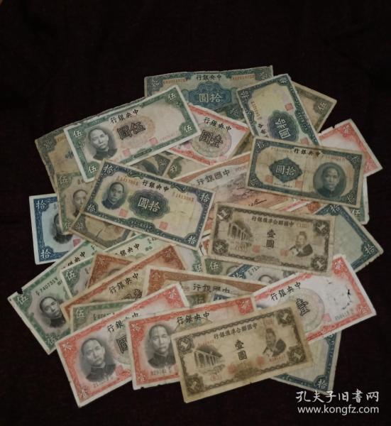 民国老钱币,一组32张通走的价格,有轻微裂缺,挑剔的勿扰。