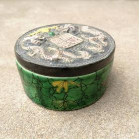 清代冰梅纹龙纹印泥盒