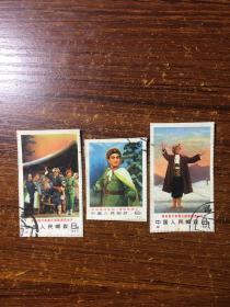 N1-6革命现代京剧智取威虎山邮票信销邮票编号邮票3