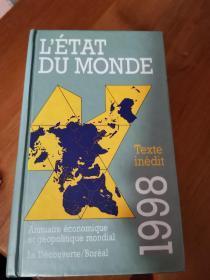 l'etat du monde --Annuaire economique et geopolitique mondial (世界经济与地缘政治年鉴)