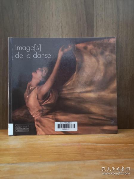 Image(S) De La Danse【法文原版】