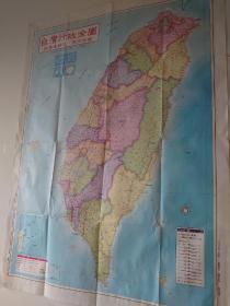 台湾行政全图
