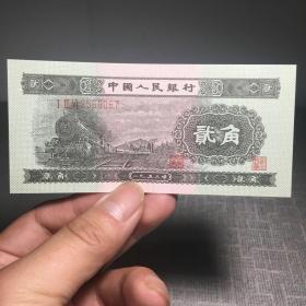 6338.纸币'贰角'