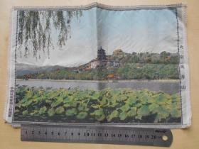 50年代【北京万寿山】杭州都锦生丝织厂。尺寸:28×18.9cm