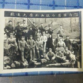 1955年常胜镇第二中队部全体民兵欢送光荣服兵役合影老照片