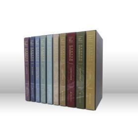 中央美术学院美术馆藏精品大系(共两箱)(全十卷) 正版 范迪安 9787547917213