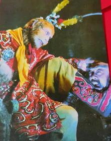 1988老版原版《西游记——孙悟空大闹阎王殿》杨洁电视剧正规老片邮政明信片正版 包老包真 原汁原味 如图实物拍摄