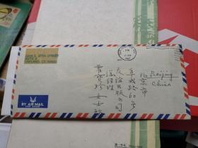 华裔学者、翻译家 谢善元  信札2页