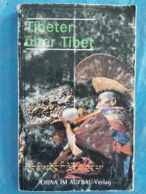 Tibeter über Tibet
