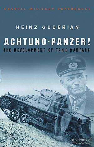 Achtung - Panzer!