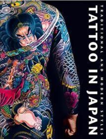 Tattoo In Japan