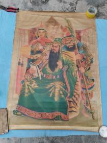 80年代关公夜读年画,安徽美术出版社出品,105*76